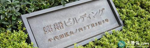日本郵船の19年3月期は445億円の最終赤字、ONE不振で