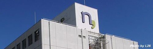 ニッセンの16年12月期は105億円の最終赤字へ、販売不振で