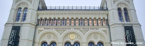 ノーベル賞の賞金額を2割減額、運営団体の運用収益悪化で