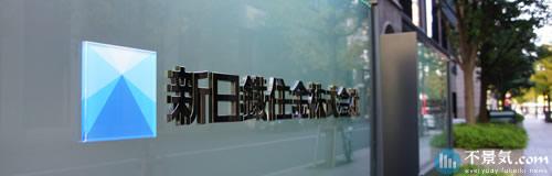 新日鐵住金の13年3月期は純損益1400億円の赤字見通し