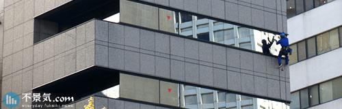 東京のビルメンテナンス「新日本整美」に破産開始決定
