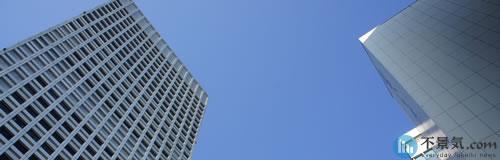 大阪のビル管理「サンメンテナンス」が民事再生、負債35億円