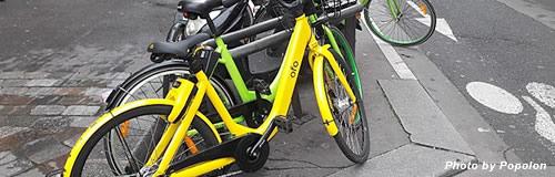 中国のシェア自転車「ofo」が日本撤退、大津・和歌山・北九州