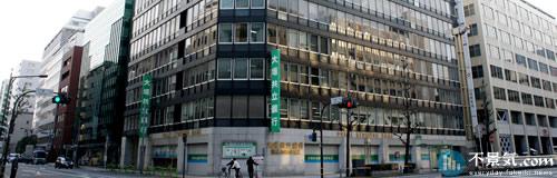大垣共立銀行が子会社「共立不動産調査」を解散
