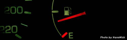 東燃ゼネラル石油が中間期を下方修正、64億円の赤字転落
