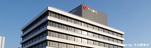 大分銀行が取立不能おそれ、「南日本造船」の特別清算で