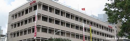 沖縄銀行が取立不能のおそれ、取引先「沖縄三越」に対し