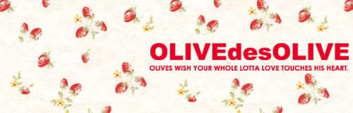 「Olive des Olive」ブランドを展開する「もくもく」が倒産