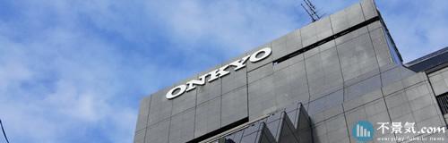 パソコンのSOTECブランドが廃止へ、「ONKYO」に統一
