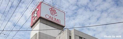 山形の百貨店「大沼米沢店」が8月で閉店、49年の歴史に幕