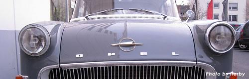 自動車部品「マグナ」もオペル買収検討、フィアットと綱引き
