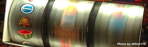 遊技機メーカー「ラスター」が破産決定受け倒産、負債25億円