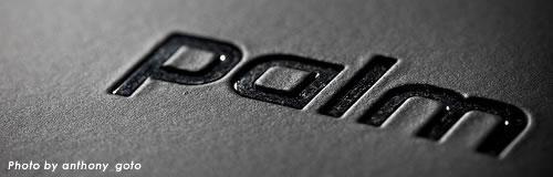 HPが携帯端末大手の「パーム」を1130億円で買収