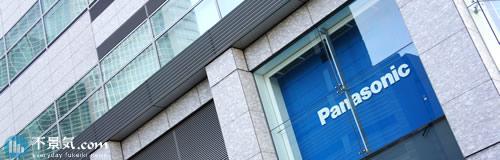 パナソニックの12年3月期は純損益7721億円の赤字転落