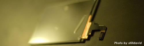 TABテープ製造の「新藤電子工業」が会社更生法を申請