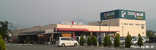 山梨のスーパー経営「深澤商事」が自己破産申請し倒産