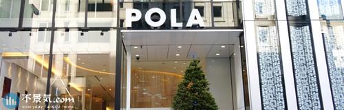 ポーラオルビスが韓国子会社「ORBIS KOREA」を解散