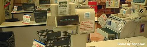 岡山の電子機器販売「テック電子」に破産開始決定