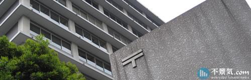 宅配便の「JPエクスプレス」に特別清算の開始決定、負債681億