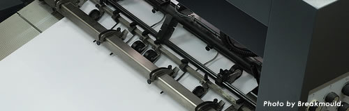 老舗印刷業「中島印刷」が事業停止、自己破産申請し倒産へ