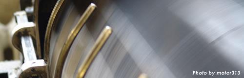 青森の「東北印刷工業」が事業停止、自己破産申請し倒産へ