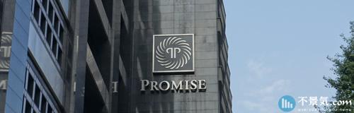 プロミスの中間期は純損益33億円の赤字へ転落、リストラ費用で