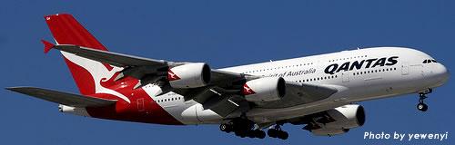豪「カンタス航空」が1000人の削減へ、国際線事業の再構築で