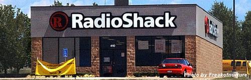 米家電量販大手の「ラジオシャック」が2度目の破産法申請