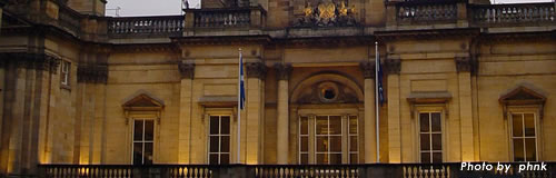 英「スコットランド銀行」は3兆3740億円の赤字