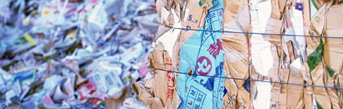 岐阜の産業廃棄物収集運搬「鈴木商事」が民事再生法を申請