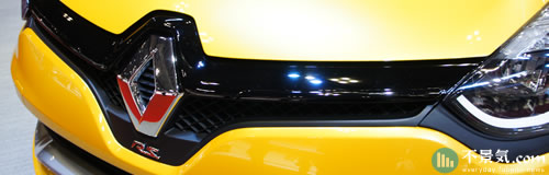 仏自動車大手の「ルノー」が7500名の人員削減へ