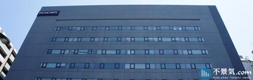 レナウンが「REDUロジスティクス」を解散、債権放棄19億円