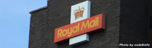 英国有郵便の「ロイヤルメール」が4万人の削減へ、今後5年で