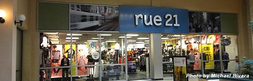 米アパレル小売「rue21」が破産法第11章を申請
