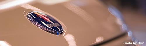 スウェーデンの自動車大手「サーブ」が会社更生手続を申請