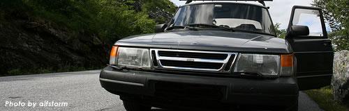 GM傘下の「サーブ」ブランドが廃止に、72年の歴史に幕