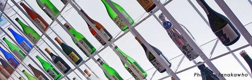 島根の老舗酒造「都錦酒造」が民事再生法を申請