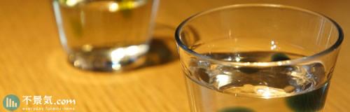 福岡の老舗「目野酒造」が自己破産申請へ、負債2億円