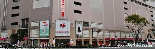 「さくら野百貨店 仙台店」運営のエマルシェに破産決定