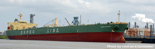 三光汽船の関係会社「MERIDIAN BULKSHIP」に破産決定