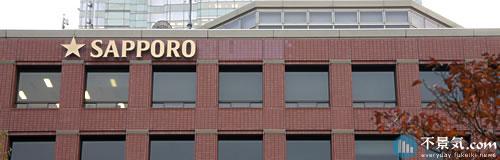 サッポロが116億円の特別損失を計上、酒税自主納付で