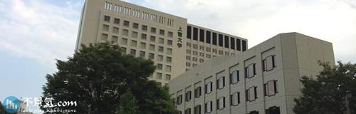 上智大学と聖母大学が合併へ、看護学科が新設見通し