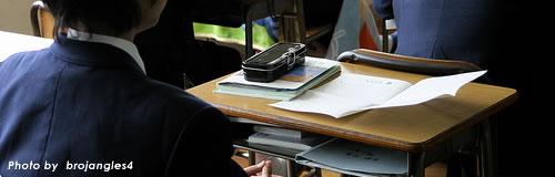 郡山の呉服・学生服卸「鈴木忠」が民事再生法を申請