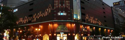旧「西武札幌店」をヨドバシカメラへ売却、09年に閉店