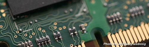 半導体「エルピーダ」が公的資金・改正産業再生法申請へ
