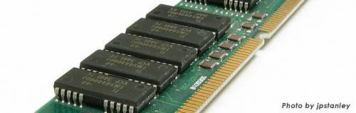 DRAMの「エルピーダメモリ」が台湾同業と統合を視野へ