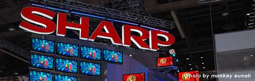 シャープが欧州のテレビ生産から撤退へ、ブランド供与に