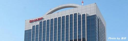 シャープの17年3月期は418億円の最終赤字へ