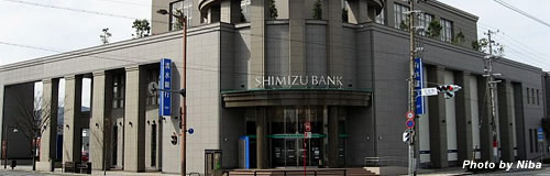 清水銀行が債権7億円取立不能のおそれ、取引先個人の破産で