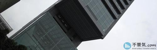 「新生銀行」と「あおぞら銀行」が統合交渉へ、合併も視野